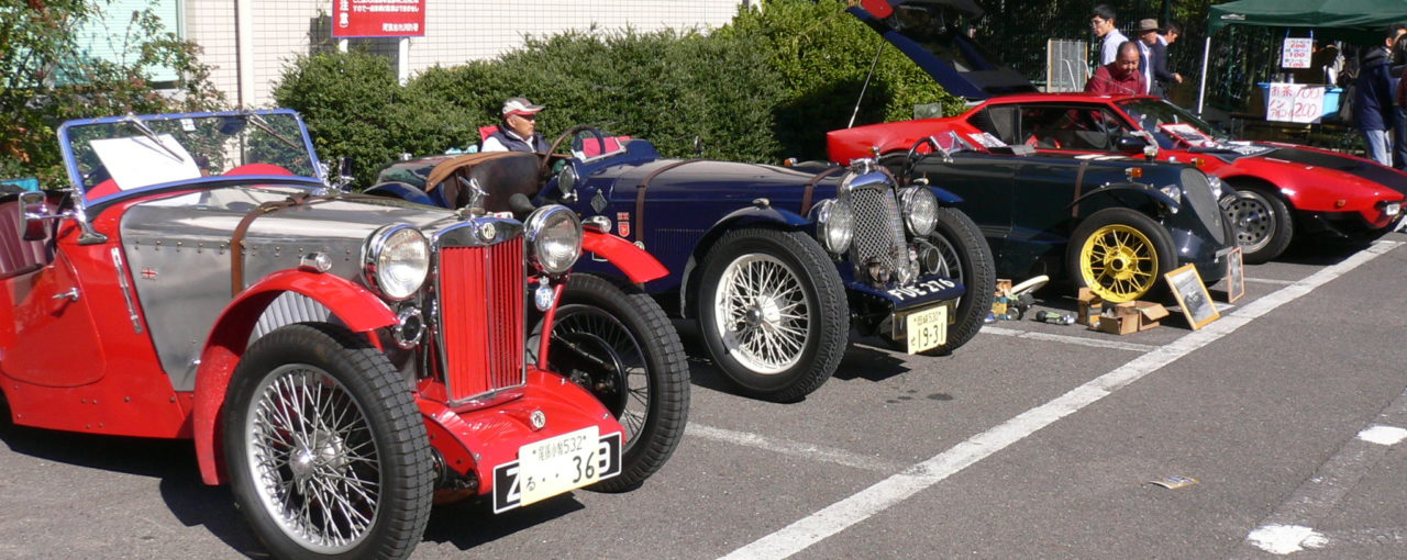 11/11(日)Classic Car Festa in Owariasahi 2018
